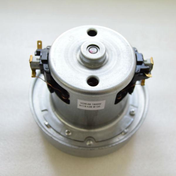 1800w 115:36.jpg Мотор пылесоса 1800w YDC-01 VCM-08