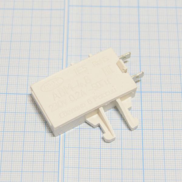 Выключатель холодильника ВМ-4.8