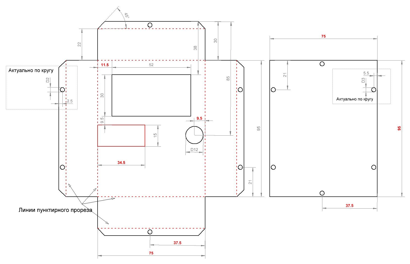 корпус lcr-метр.jpg Металлический корпус для LCR метра